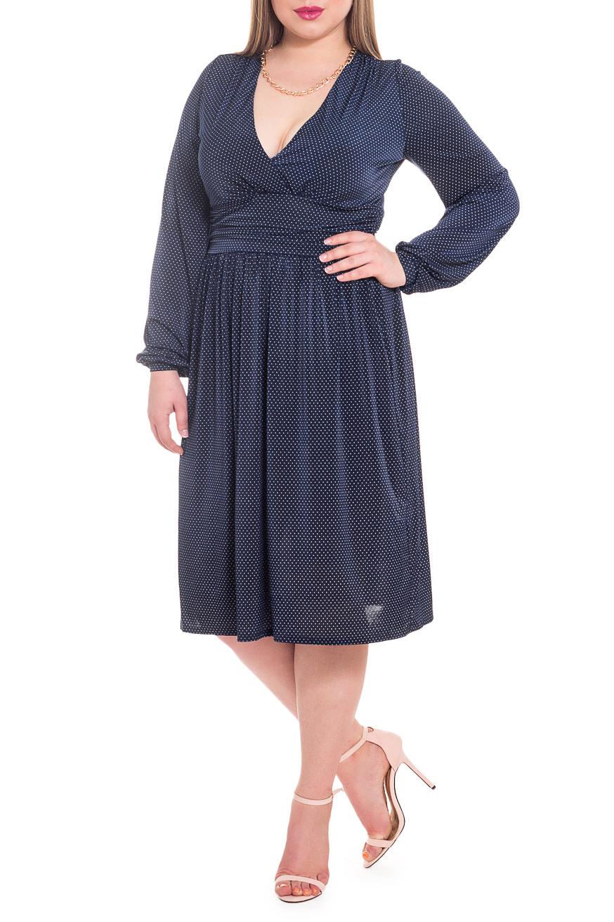 ПлатьеПлатья<br>Элегантное и женственное платье, которое подойдет любому типу фигуры, выполненное из приятного телу трикотажа.  Платье приталенного силуэта с втачным поясом под грудью. На передней части изделия лиф на запах, юбка и пояс со сборкой. На спинке лифа средний шов. Лиф переда с подкладом. Рукав втачной, длинный, с манжетой и сборкой по низу.  Цвет: на темно-синем мелкий белый горошек.  Длина рукава - 64 ± 1 см  Рост девушки-фотомодели 170 см  Длина изделия: 46 размер - 105 ± 2 см 48 размер - 105 ± 2 см 50 размер - 105 ± 2 см 52 размер - 105 ± 2 см 54 размер - 107 ± 2 см 56 размер - 107 ± 2 см 58 размер - 107 ± 2 см<br><br>Горловина: V- горловина,Запах<br>По длине: Ниже колена<br>По материалу: Трикотаж<br>По образу: Город,Офис,Свидание<br>По рисунку: В горошек,С принтом,Цветные<br>По силуэту: Приталенные<br>По стилю: Классический стиль,Кэжуал,Офисный стиль,Повседневный стиль<br>По форме: Платье - трапеция<br>По элементам: С вырезом,С декором,С завышенной талией,С манжетами,Со складками<br>Рукав: Длинный рукав<br>По сезону: Осень,Весна<br>Размер : 48,50<br>Материал: Трикотаж<br>Количество в наличии: 5