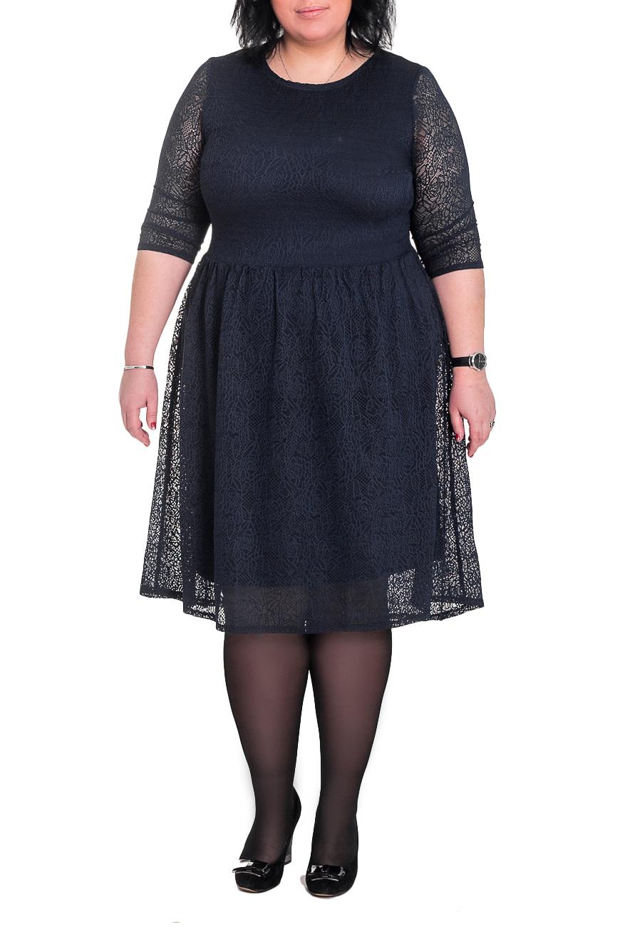 ПлатьеПлатья<br>Нарядное платье для праздника и торжественного мероприятия. В наших платьях Вы будете выглядеть очаровательно на любом вечере.  Платье приталенного силуэта, отрезное по линии талии, с асимметричным низом, на подкладе. Горловина круглая. Рукав втачной, 3/4. Цвет: темно-синий.  Длина рукава - 44 ± 1 см  Рост девушки-фотомодели 169 см  Длина изделия - 118 ± 2 см<br><br>Горловина: С- горловина<br>По длине: Ниже колена<br>По материалу: Гипюр,Трикотаж<br>По образу: Выход в свет,Свидание<br>По рисунку: Однотонные<br>По сезону: Весна,Зима,Лето,Осень,Всесезон<br>По силуэту: Приталенные<br>По стилю: Нарядный стиль<br>По форме: Платье - трапеция<br>По элементам: С декором,С подкладом,С фигурным низом,Со шлейфом<br>Рукав: Рукав три четверти<br>Размер : 56,58,60,62,64,66<br>Материал: Трикотаж + Гипюр<br>Количество в наличии: 27