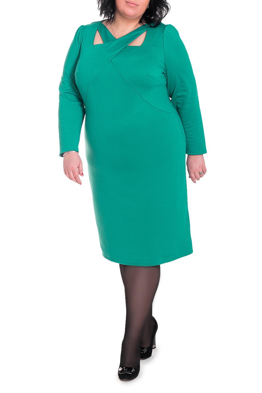 ПлатьеПлатья<br>Гармоничное женское платье приятного оттенка. Модель приталенного силуэта великолепно подчеркивает все достоинства Вашей фигуры.  Платье полуприлегающего силуэта. На передней части изделия кокетки, пересекающиеся на груди. На спинке средний шов и шлица. Горловина обработана обтачкой. Рукав втачной, длинный. Цвет: зеленовато-бирюзовый.  Длина рукава - 60 ± 1 см  Рост девушки-фотомодели 169 см  Длина изделия: 54 размер - 105 ± 2 см 56 размер - 105 ± 2 см 58 размер - 105 ± 2 см 60 размер - 105 ± 2 см 62 размер - 107 ± 2 см 64 размер - 107 ± 2 см 66 размер - 107 ± 2 см<br><br>По длине: Ниже колена<br>По материалу: Трикотаж<br>По рисунку: Однотонные<br>По сезону: Весна,Осень,Зима<br>По силуэту: Полуприталенные<br>По стилю: Повседневный стиль<br>По форме: Платье - футляр<br>По элементам: С декором,С разрезом<br>Разрез: Шлица<br>Рукав: Длинный рукав<br>Горловина: Фигурная горловина<br>Размер : 58,64,66<br>Материал: Трикотаж<br>Количество в наличии: 7