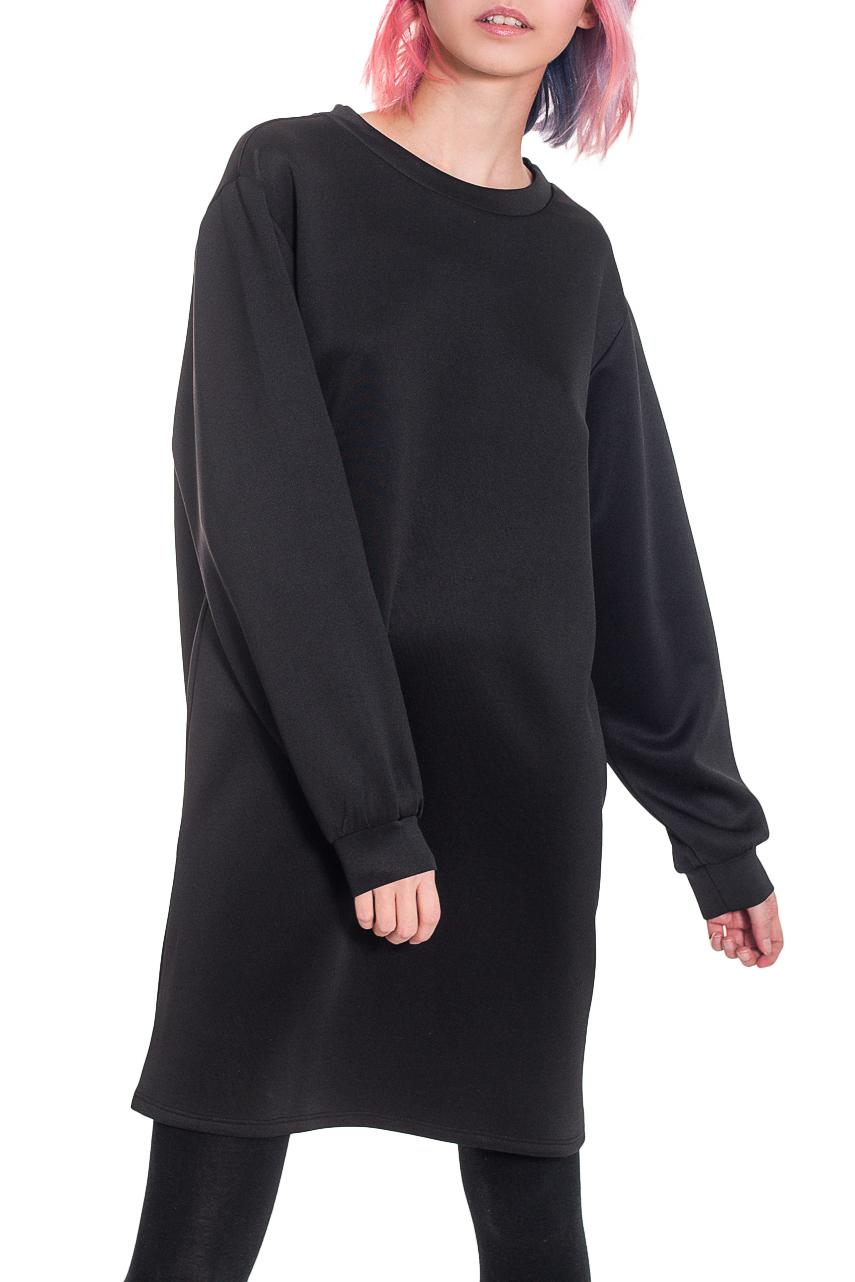 ПлатьеПлатья<br>Универсальное трикотажное платье, созданное для повседневного использования, подарит Вам чувство комфорта в течении всего дня.  Платье прямого силуэта. Горловина обработана бейкой. Рукав рубашечный, длинный, со спущенной линией плеча и притачной манжетой по низу.  Цвет: черный.  Длина рукава - 62 ± 1 см  Рост девушки-фотомодели 164 см  Длина изделия - 82 ± 2 см<br><br>Горловина: С- горловина<br>По длине: До колена<br>По материалу: Трикотаж<br>По образу: Город,Офис,Свидание<br>По рисунку: Однотонные<br>По сезону: Зима<br>По силуэту: Прямые<br>По стилю: Классический стиль,Кэжуал,Молодежный стиль,Офисный стиль,Повседневный стиль,Ультрамодный стиль<br>По форме: Платье - баллон<br>По элементам: С манжетами<br>Рукав: Длинный рукав<br>Размер : 40,42,44,46,48,50,52<br>Материал: Трикотаж<br>Количество в наличии: 16