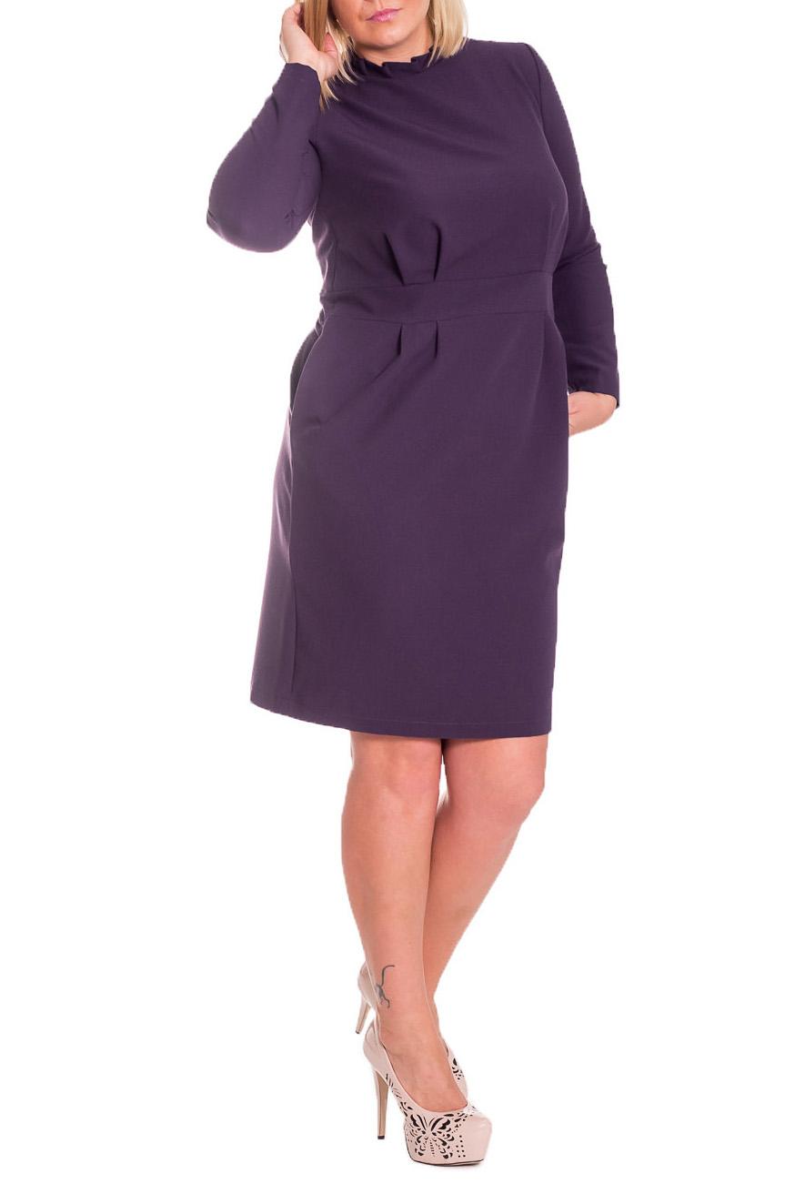 ПлатьеПлатья<br>Классическое женское платье приталенного силуэта с втачным поясом по талии. На передней части изделия складки направлены от центра. На спинке средний шов с молнией и разрезом. Воротник стойка со складками. Рукав втачной, длинный. Цвет: баклажан.  Длина рукава - 60 ± 1 см  Рост девушки-фотомодели 170 см  Длина изделия - 102 ± 2 см<br><br>Воротник: Стойка<br>По длине: До колена<br>По материалу: Костюмные ткани,Тканевые<br>По рисунку: Однотонные<br>По сезону: Зима<br>По силуэту: Приталенные<br>По стилю: Классический стиль,Офисный стиль,Повседневный стиль<br>По форме: Платье - футляр<br>По элементам: С воротником,С декором,С карманами,С молнией,С разрезом,Со складками<br>Разрез: Короткий<br>Рукав: Длинный рукав<br>Размер : 48,50<br>Материал: Костюмно-плательная ткань<br>Количество в наличии: 7