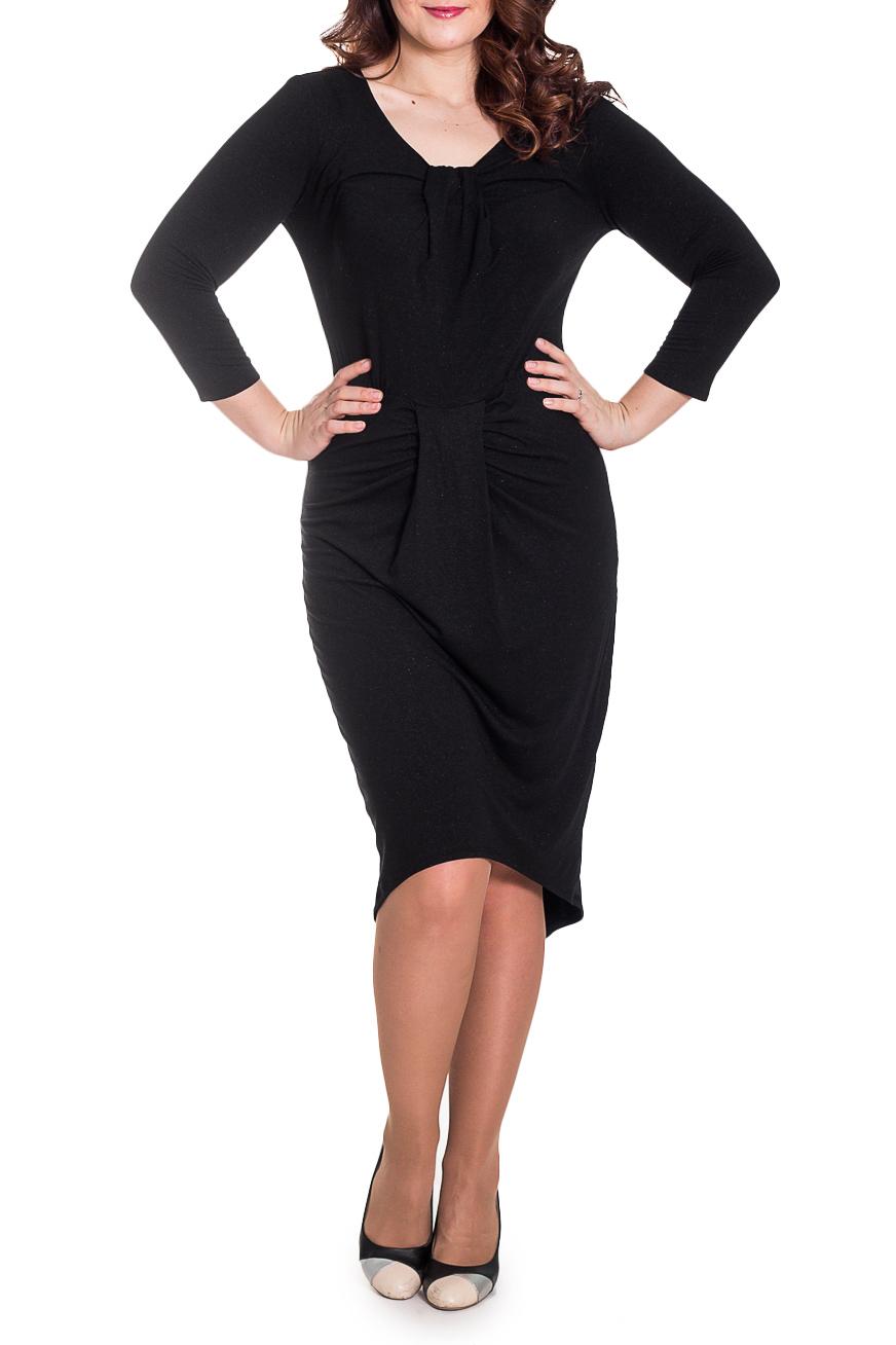 ПлатьеПлатья<br>Оригинальное женское платье приталенного силуэта, отрезное и с напуском по талии. Асимметричный низ. На передней части изделия драпировки. На спинке средний шов. Рукав втачной, 7/8. Цвет: черный.  Длина рукава - 49 ± 1 см  Рост девушки-фотомодели 180 см  Длина изделия - 115 ± 2 см<br><br>По длине: До колена,Ниже колена<br>По материалу: Трикотаж<br>По образу: Город,Свидание<br>По рисунку: Однотонные<br>По сезону: Весна,Зима,Осень<br>По силуэту: Приталенные<br>По стилю: Повседневный стиль<br>По форме: Платье - футляр<br>По элементам: С декором,С заниженной талией,С фигурным низом,Со складками<br>Рукав: Длинный рукав,Рукав три четверти<br>Размер : 48<br>Материал: Трикотаж<br>Количество в наличии: 4