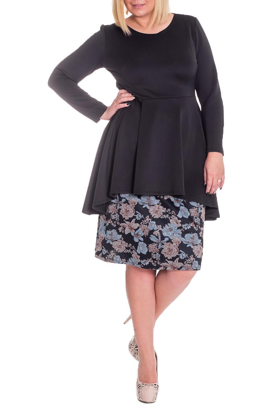 ПлатьеПлатья<br>Женственнное платье приталенного силуэта, отрезное по линии талии с фигурной баской. На спинке средний шов. Горловина круглой формы. Рукав втачной, длинный.  Цвет: черный, синий и др.  Длина  рукава - 58 ± 1 см  Рост девушки-фотомодели 170 см  Длина изделия: 44 размер - 100 ± 2 см 46 размер - 100 ± 2 см 48 размер - 100 ± 2 см 50 размер - 100 ± 2 см 52 размер - 105 ± 2 см 54 размер - 105 ± 2 см 56 размер - 105 ± 2 см<br><br>Горловина: С- горловина<br>По длине: Ниже колена<br>По материалу: Трикотаж<br>По рисунку: Растительные мотивы,С принтом,Цветные,Цветочные<br>По силуэту: Полуприталенные,Приталенные<br>По стилю: Повседневный стиль<br>По элементам: С баской,С декором,Со складками<br>Рукав: Длинный рукав<br>По сезону: Зима<br>Размер : 46<br>Материал: Трикотаж<br>Количество в наличии: 2
