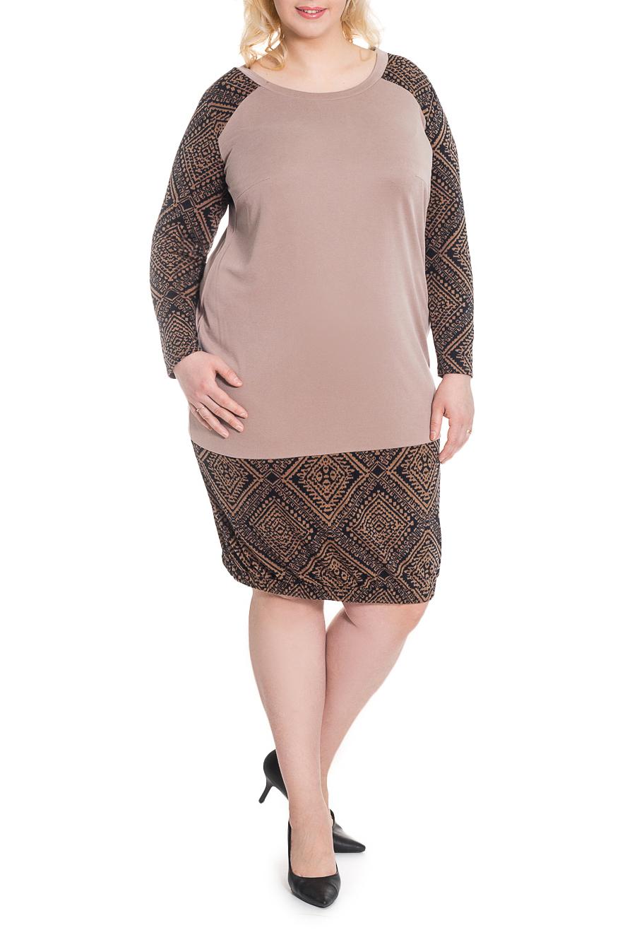 ПлатьеПлатья<br>Чудесное женское платье прямого силуэта. Модель станет идеальным дополнением к Вашему повседневному гардеробу  Платье прямого силуэта с широкой планкой по низу и резинкой. На передней части изделия кокетки. На спинке средний шов. Горловина обработана бейкой. Рукав втачной, длинный.  Цвет: бежевый, коричневый, черный.  Длина рукава - 60 ± 1 см  Рост девушки-фотомодели 180 см  Длина изделия: 56 размер - 108 ± 2 см 58 размер - 108 ± 2 см 60 размер - 108 ± 2 см 62 размер - 108 ± 2 см 64 размер - 110 ± 2 см 66 размер - 110 ± 2 см 68 размер - 110 ± 2 см<br><br>Горловина: С- горловина<br>По длине: Ниже колена<br>По материалу: Трикотаж<br>По рисунку: С принтом,Цветные<br>По сезону: Весна,Осень,Зима<br>По силуэту: Прямые<br>По стилю: Повседневный стиль<br>Рукав: Длинный рукав<br>По форме: Платье - футляр<br>Размер : 58,60,68<br>Материал: Трикотаж<br>Количество в наличии: 13