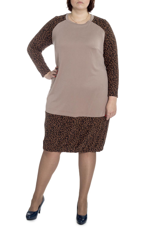 ПлатьеПлатья<br>Чудесное женское платье прямого силуэта. Модель станет идеальным дополнением к Вашему повседневному гардеробу  Платье прямого силуэта с широкой планкой по низу и резинкой. На передней части изделия кокетки. На спинке средний шов. Горловина обработана бейкой. Рукав втачной, длинный.  Цвет: бежевый, коричневый, черный.  Длина рукава - 60 ± 1 см  Рост девушки-фотомодели 176 см  Длина изделия: 56 размер - 108 ± 2 см 58 размер - 108 ± 2 см 60 размер - 108 ± 2 см 62 размер - 108 ± 2 см 64 размер - 110 ± 2 см 66 размер - 110 ± 2 см 68 размер - 110 ± 2 см<br><br>Горловина: С- горловина<br>По длине: Ниже колена<br>По материалу: Трикотаж<br>По рисунку: Животные мотивы,Леопард,С принтом,Цветные<br>По сезону: Весна,Осень,Зима<br>По силуэту: Прямые<br>По стилю: Повседневный стиль,Кэжуал<br>По элементам: С декором<br>Рукав: Длинный рукав<br>По форме: Платье - футляр<br>Размер : 62,64,66<br>Материал: Трикотаж<br>Количество в наличии: 11