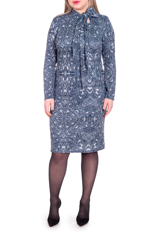 ПлатьеПлатья<br>Элегантное и женственное платье, которое подойдет любому типу фигуры, выполненное из приятного телу трикотажа. Изделие полуприлегающего силуэта. На спинке средний шов. Воротник quot;стойкаquot; с декоративным бантом. Рукав втачной, длинный.  В изделии использованы цвета: серый, синий.  Длина рукава - 60 ± 1 см  Рост девушки-фотомодели 170 см  Длина изделия: 46 размер - 106 ± 2 см 48 размер - 106 ± 2 см 50 размер - 106 ± 2 см 52 размер - 106 ± 2 см 54 размер - 108 ± 2 см 56 размер - 108 ± 2 см 58 размер - 108 ± 2 см<br><br>Горловина: Фигурная горловина<br>По длине: Ниже колена<br>По материалу: Трикотаж<br>По рисунку: С принтом,Цветные,Этнические<br>По силуэту: Полуприталенные<br>По стилю: Повседневный стиль<br>По форме: Платье - футляр<br>По элементам: С воротником,С декором<br>Рукав: Длинный рукав<br>По сезону: Осень,Весна<br>Размер : 48,54,56,58<br>Материал: Трикотаж<br>Количество в наличии: 8