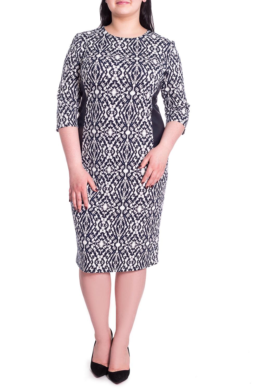 ПлатьеПлатья<br>Стильное и женственное платье - настоящая находка для осени или весны.  Платье полуприлегающего силуэта, с кожаными отрезными бочками. На спинке средний шов и разрез. Рукав втачной, 3/4.  В изделии использованы цвета: темно-синий и белый.  Длина рукава - 46 ± 1 см  Рост девушки-фотомодели 170 см  Длина изделия: 46 размер - 104 ± 2 см 48 размер - 104 ± 2 см 50 размер - 104 ± 2 см 52 размер - 104 ± 2 см 54 размер - 107 ± 2 см 56 размер - 107 ± 2 см 58 размер - 107 ± 2 см<br><br>Горловина: С- горловина<br>По длине: Ниже колена<br>По материалу: Трикотаж<br>По рисунку: Абстракция,С принтом,Цветные<br>По силуэту: Приталенные<br>По стилю: Повседневный стиль<br>По форме: Платье - карандаш,Платье - футляр<br>По элементам: С декором,С кожаными вставками,С разрезом<br>Разрез: Короткий<br>Рукав: Рукав три четверти<br>По сезону: Осень,Весна<br>Размер : 52,54,56,58<br>Материал: Трикотаж + Искусственная кожа<br>Количество в наличии: 36