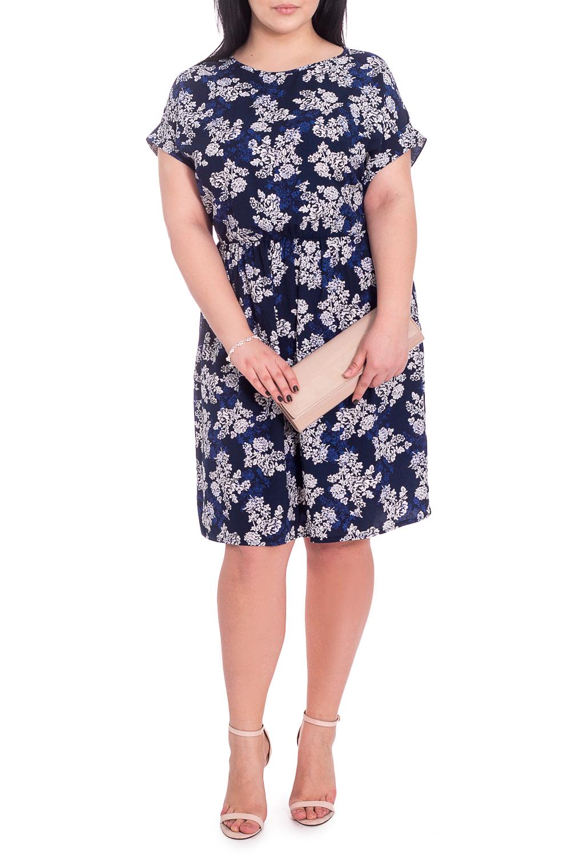 ПлатьеПлатья<br>Это очаровательное женское платье от наших дизайнеров - нотка юута в вашем гардеробе. Эта модель выручит в любой ситуации  Платье полуприлегающего силуэта, отрезное по линии талии с резинкой. На спинке средний шов. Горловина окантована. Рукав цельнокроенный, короткий, с манжетой на отворот.  В изделии использованы цвета: темно-синий, белый и др.  Длина рукава (от конечной плечевой точки) - 18 ± 1 см  Рост девушки-фотомодели 164 см  Длина изделия: 46 размер - 99 ± 2 см 48 размер - 99 ± 2 см 50 размер - 99 ± 2 см 52 размер - 99 ± 2 см 54 размер - 103 ± 2 см 56 размер - 103 ± 2 см 58 размер - 103 ± 2 см<br><br>Горловина: С- горловина<br>По длине: До колена<br>По материалу: Тканевые<br>По рисунку: Растительные мотивы,С принтом,Цветные,Цветочные<br>По сезону: Весна,Лето<br>По силуэту: Полуприталенные<br>По стилю: Повседневный стиль,Романтический стиль<br>По форме: Платье - трапеция<br>По элементам: С манжетами<br>Рукав: Короткий рукав<br>Размер : 48,50,52,54,56,58<br>Материал: Плательно-блузочная ткань<br>Количество в наличии: 38