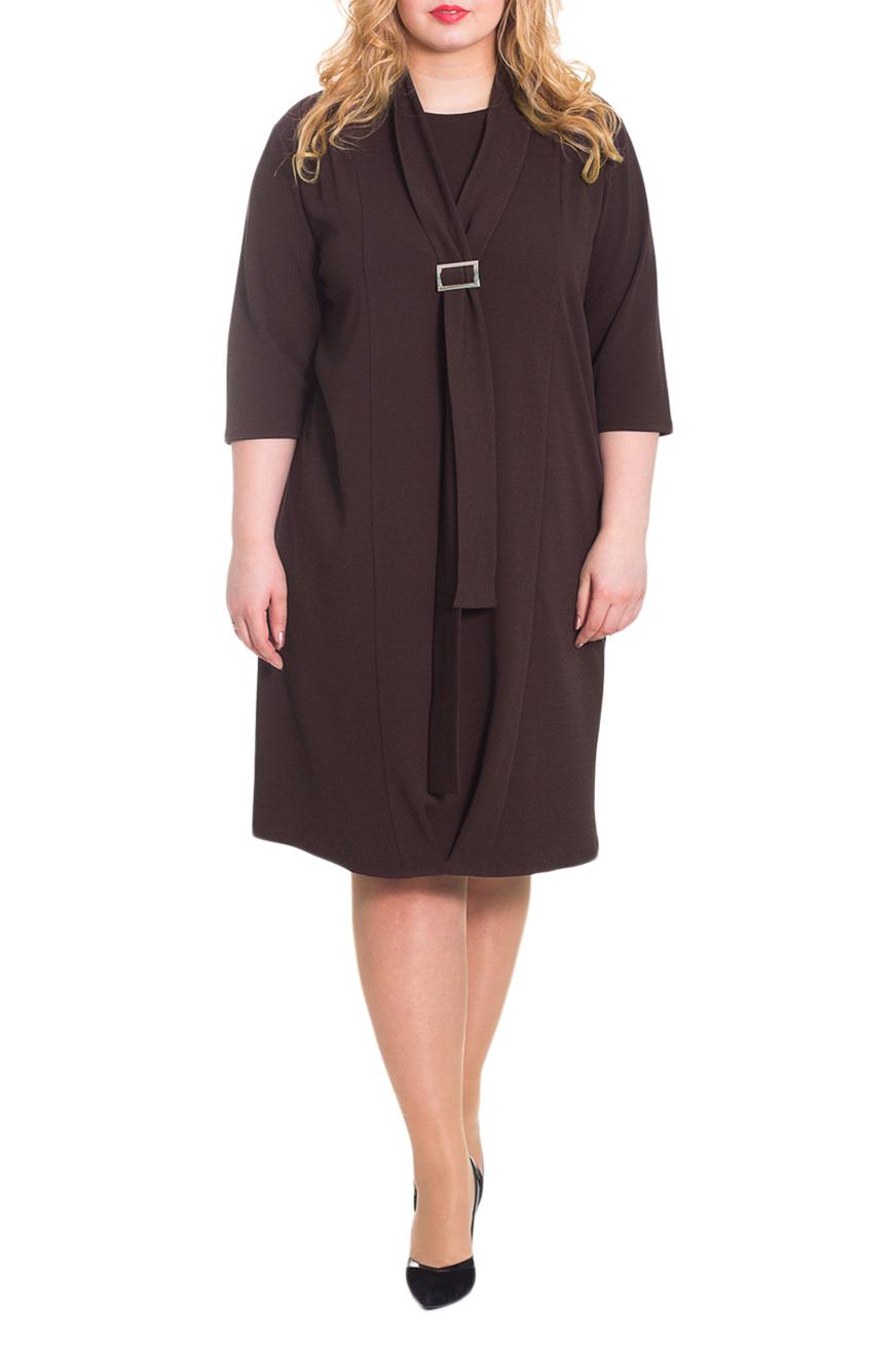 ПлатьеПлатья<br>Классика и элегантность - это залог успеха для создания Вашего повседневного образа. Дополните это стильное платье модными аксессуарами и завершите образ успешной женщины   Платье прямого силуэта. На передней части изделия рельефы, складки на плечах и встречная складка по низу центральной части. На спинке средний шов. Съемный шарф. Рукав втачной, 3/4.  Цвет: шоколад.  Длина рукава - 42 ± 1 см  Рост девушки-фотомодели 178 см  Длина изделия - 108 ± 2 см<br><br>Горловина: С- горловина<br>По длине: Ниже колена<br>По материалу: Трикотаж<br>По рисунку: Однотонные<br>По силуэту: Прямые,Свободные<br>По стилю: Классический стиль,Кэжуал,Офисный стиль,Повседневный стиль<br>По элементам: С декором<br>Рукав: Рукав три четверти<br>По сезону: Осень,Весна<br>Размер : 60,64,66,68,70<br>Материал: Трикотаж<br>Количество в наличии: 14