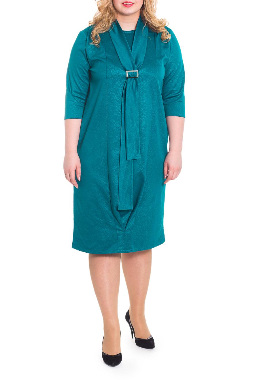 ПлатьеПлатья<br>Классика и элегантность - это залог успеха для создания Вашего повседневного образа. Дополните это стильное платье модными аксессуарами и завершите образ успешной женщины   Платье прямого силуэта. На передней части изделия рельефы, складки на плечах и встречная складка по низу центральной части. На спинке средний шов. Съемный шарф. Рукав втачной, 3/4.  Цвет: морская волна.  Длина рукава - 42 ± 1 см  Рост девушки-фотомодели 178 см  Длина изделия - 108 ± 2 см<br><br>Горловина: С- горловина<br>По длине: Ниже колена<br>По материалу: Трикотаж<br>По рисунку: Однотонные<br>По силуэту: Прямые,Свободные<br>По стилю: Классический стиль,Кэжуал,Офисный стиль,Повседневный стиль<br>По элементам: С декором<br>Рукав: Рукав три четверти<br>По сезону: Осень,Весна<br>Размер : 62,66,68<br>Материал: Трикотаж<br>Количество в наличии: 9