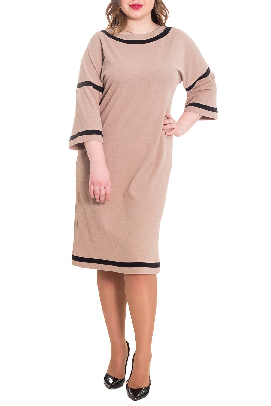 ПлатьеПлатья<br>Классика и элегантность - это залог успеха для создания Вашего повседневного образа. Дополните это стильное платье модными аксессуарами и завершите образ успешной женщины  Платье прямого силуэта со вставками контрастного цвета. На спинке средний шов. Горловина обработана двойной обтачкой. Рукав цельнокроенный, 3/4.  Цвет: бежевый, черный.  Длина рукава (от конечной плечевой точки) - 43 ± 1 см  Рост девушки-фотомодели 170 см  Длина изделия - 108 ± 2 см<br><br>Горловина: С- горловина<br>По длине: Ниже колена<br>По материалу: Трикотаж<br>По рисунку: Однотонные<br>По силуэту: Прямые<br>По стилю: Классический стиль,Офисный стиль,Повседневный стиль<br>По элементам: С декором<br>Рукав: Рукав три четверти<br>По сезону: Осень,Весна<br>Размер : 48<br>Материал: Трикотаж<br>Количество в наличии: 2