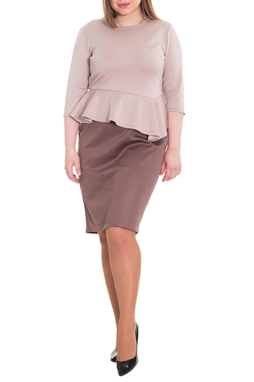 ПлатьеПлатья<br>Классика и элегантность - это залог успеха для создания Вашего повседневного образа. Дополните это стильное платье модными аксессуарами и завершите образ успешной женщины  Платье приталенного силуэта с фигурным резом ниже линии талии и баской. На спинке средний шов и разрез. Рукав втачной, 3/4.  Цвет: бежевый, коричневый.  Длина рукава - 40 ± 1 см  Рост девушки-фотомодели 170 см  Длина изделия: 44 размер - 100 ± 2 см 46 размер - 100 ± 2 см 48 размер - 100 ± 2 см 50 размер - 100 ± 2 см 52 размер - 104 ± 2 см 54 размер - 104 ± 2 см 56 размер - 104 ± 2 см<br><br>Горловина: С- горловина<br>По длине: Ниже колена<br>По материалу: Трикотаж<br>По рисунку: Однотонные<br>По силуэту: Приталенные<br>По стилю: Классический стиль,Офисный стиль,Повседневный стиль<br>По форме: Платье - футляр<br>По элементам: С баской,С воланами и рюшами,С декором,С разрезом,Со складками<br>Разрез: Короткий<br>Рукав: Рукав три четверти<br>По сезону: Осень,Весна<br>Размер : 46,48,52<br>Материал: Трикотаж<br>Количество в наличии: 11