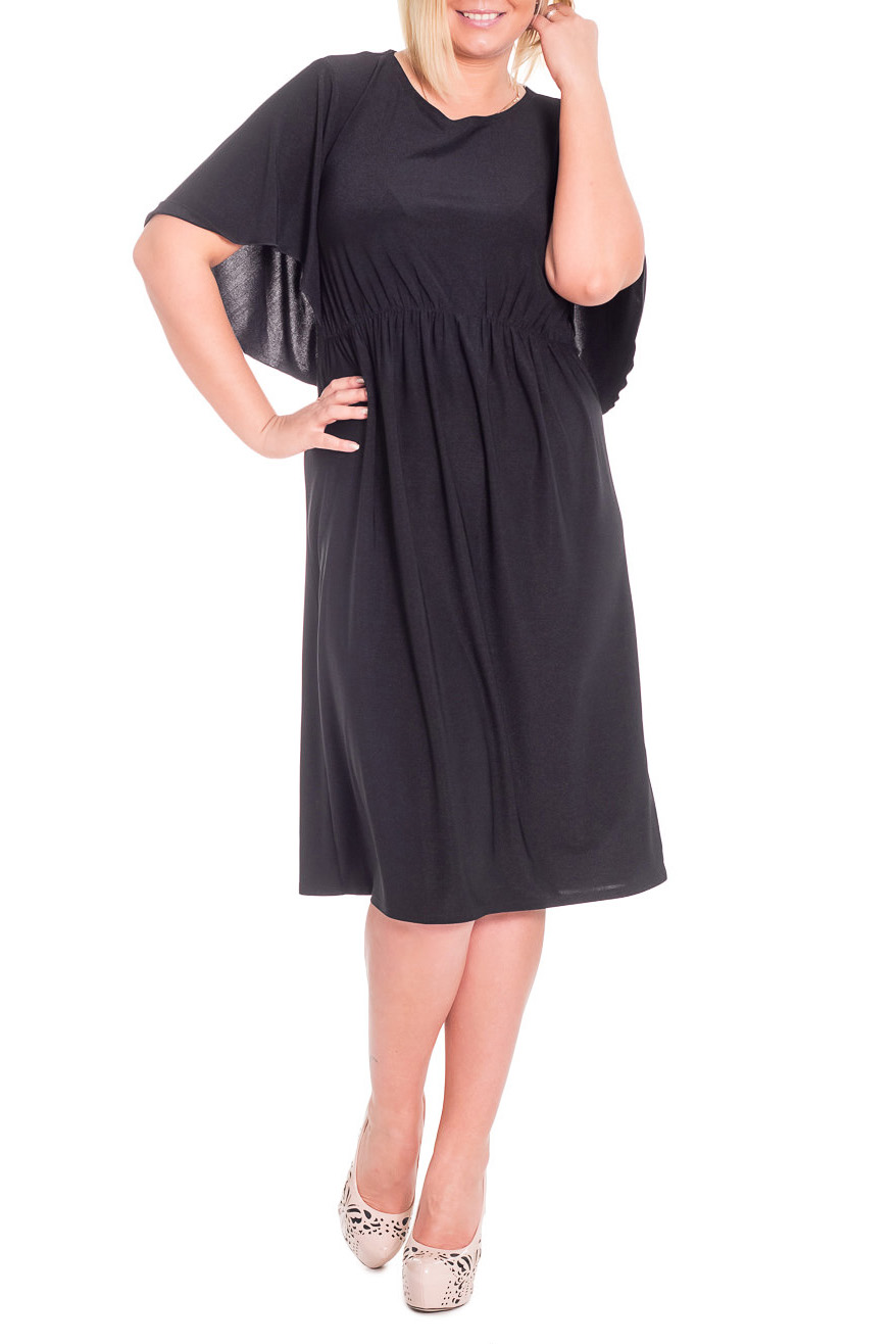 ПлатьеПлатья<br>Шикарное женское платье из струящегося трикотажа, которое способно украсить свою утонченную обладательницу  Платье силуэта трапеция. На передней части изделия рез под грудью с резинкой. На спинке средний шов. Широкие асимметричные рукава втачены в боковые швы.  Цвет: черный.  Длина рукава - 28 ± 1 см  Рост девушки-фотомодели 170 см  Длина изделия - 105 ± 2 см<br><br>Горловина: С- горловина<br>По длине: Ниже колена<br>По материалу: Трикотаж<br>По образу: Город,Свидание<br>По рисунку: Однотонные<br>По силуэту: Полуприталенные<br>По стилю: Готический стиль,Классический стиль,Повседневный стиль<br>По форме: Платье - трапеция<br>По элементам: С декором,С завышенной талией,Со складками<br>Рукав: До локтя<br>По сезону: Осень,Весна<br>Размер : 48,50,52,56<br>Материал: Трикотаж<br>Количество в наличии: 14