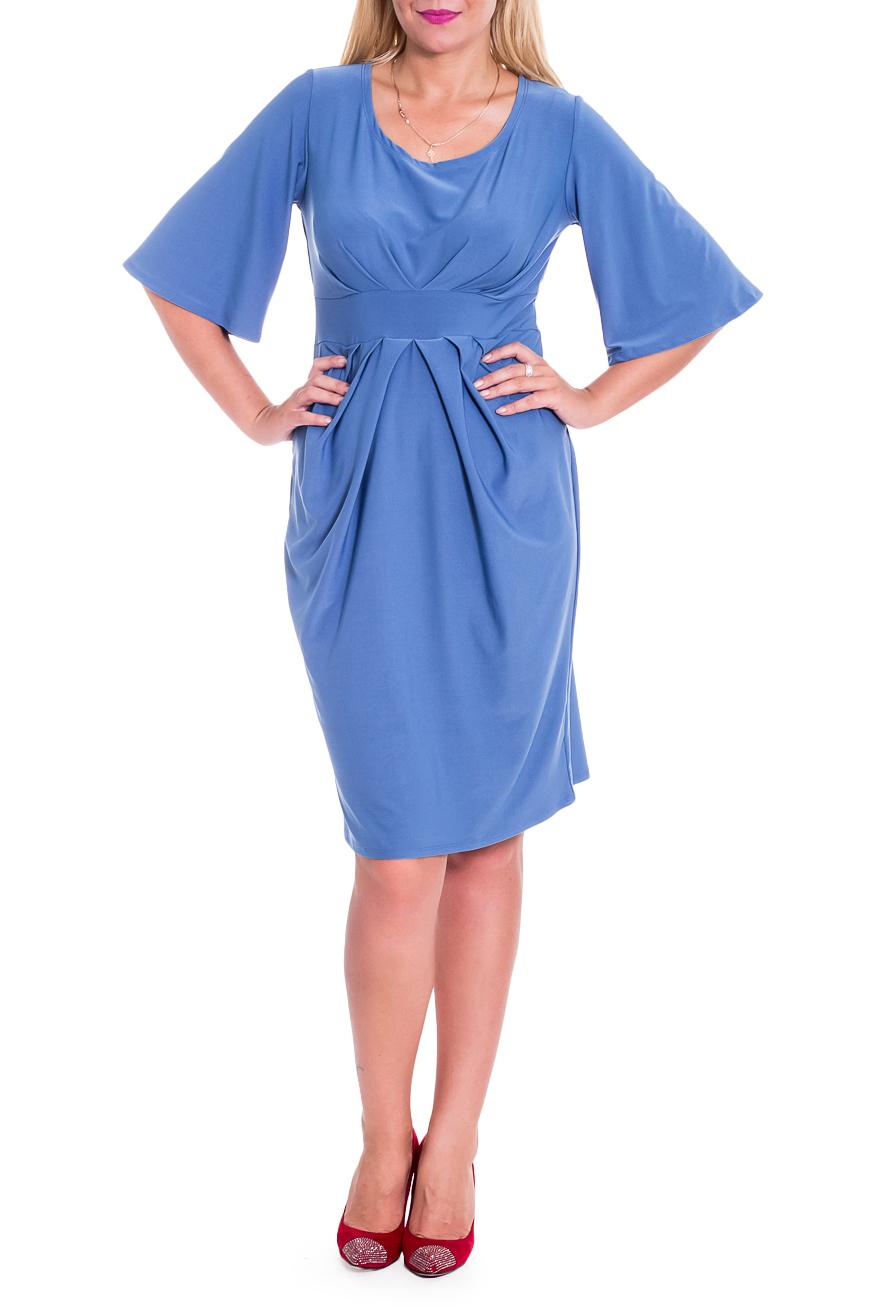 ПлатьеПлатья<br>Элегантное платье приталенного кроя - это дивный вариант на лето. Модель станет основой Вашего повседневного гардероба.  Платье полуприлегающего силуэта с отрезным поясом под грудью. На лифе и на юбке переда к центру заложены складки. Горловина круглая. Рукав втачной, до локтя, расклешенный.  Цвет: синий.  Длина рукава - 37 ± 1 см   Рост девушки-фотомодели 170 см  Длина изделия: 48 размер - 94 ± 2 см  50 размер - 94 ± 2 см  52 размер - 94 ± 2 см 54 размер - 96 ± 2 см 56 размер - 96 ± 2 см 58 размер - 96 ± 2 см<br><br>Горловина: С- горловина<br>По длине: До колена<br>По материалу: Трикотаж<br>По рисунку: Однотонные<br>По силуэту: Полуприталенные,Приталенные<br>По стилю: Офисный стиль,Повседневный стиль<br>По форме: Платье - футляр<br>По элементам: С декором,С завышенной талией,Со складками<br>Рукав: До локтя<br>По сезону: Осень,Весна<br>Размер : 50,52<br>Материал: Холодное масло<br>Количество в наличии: 3