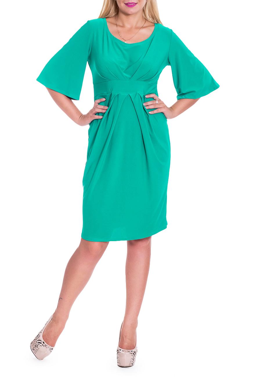 ПлатьеПлатья<br>Элегантное платье приталенного кроя - это дивный вариант на лето. Модель станет основой Вашего повседневного гардероба.  Платье полуприлегающего силуэта с отрезным поясом под грудью. На лифе и на юбке переда к центру заложены складки. Горловина круглая. Рукав втачной, до локтя, расклешенный.  Цвет: изумрудный.  Длина рукава - 37 ± 1 см   Рост девушки-фотомодели 170 см  Длина изделия: 48 размер - 94 ± 2 см  50 размер - 94 ± 2 см  52 размер - 94 ± 2 см 54 размер - 96 ± 2 см 56 размер - 96 ± 2 см 58 размер - 96 ± 2 см<br><br>Горловина: С- горловина<br>По длине: До колена<br>По материалу: Трикотаж<br>По рисунку: Однотонные<br>По силуэту: Полуприталенные,Приталенные<br>По стилю: Офисный стиль,Повседневный стиль<br>По форме: Платье - футляр<br>По элементам: С декором,С завышенной талией,Со складками<br>Рукав: До локтя<br>По сезону: Осень,Весна<br>Размер : 52,56,58<br>Материал: Холодное масло<br>Количество в наличии: 12