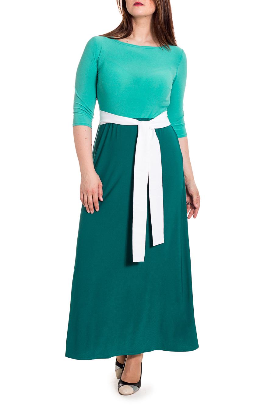 ПлатьеПлатья<br>Длинное платье – это обязательный атрибут в гардеробе каждой женщины. Особой популярностью пользуются классические однотонные платья с минимальной отделкой, где акцент ставится на качество кроя.  Необыкновенно красивое платье приталенного силуэта, отрезное по линии талии. На спинке средний шов. Съемный пояс. Горловина лодочка. Рукав втачной, 3/4.  Цвет: изумрудный, бирюзовый, белый.  Длина рукава - 42 ± 1 см  Рост девушки-фотомодели 180 см  Длина изделия - 142 ± 2 см<br><br>Горловина: Лодочка<br>По длине: Макси<br>По материалу: Трикотаж<br>По образу: Город,Свидание<br>По рисунку: Цветные<br>По сезону: Зима,Осень,Весна<br>По силуэту: Полуприталенные,Приталенные<br>По стилю: Кэжуал,Повседневный стиль<br>По элементам: С декором,С поясом<br>Рукав: Рукав три четверти<br>Размер : 44,46,48,50,52,54,56<br>Материал: Трикотаж<br>Количество в наличии: 24