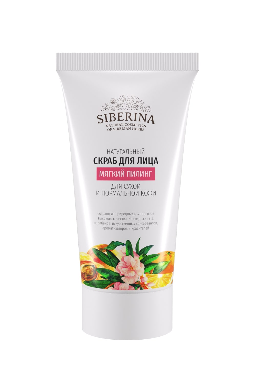 SIBERINA SCR(2)-SIB