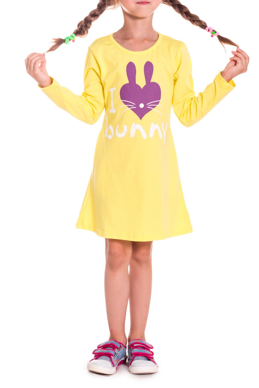 ПлатьеПлатья<br>Чудесное летнее платье для девочки.  В изделии использованы цвета: желтый и др.  Размер 74 соответствует росту 70-73 см Размер 80 соответствует росту 74-80 см Размер 86 соответствует росту 81-86 см Размер 92 соответствует росту 87-92 см Размер 98 соответствует росту 93-98 см Размер 104 соответствует росту 98-104 см Размер 110 соответствует росту 105-110 см Размер 116 соответствует росту 111-116 см Размер 122 соответствует росту 117-122 см Размер 128 соответствует росту 123-128 см Размер 134 соответствует росту 129-134 см Размер 140 соответствует росту 135-140 см Размер 146 соответствует росту 141-146 см Размер 152 соответствует росту 147-152 см Размер 158 соответствует росту 153-158 см Размер 164 соответствует росту 159-164 см<br><br>Горловина: С- горловина<br>По возрасту: Дошкольные ( от 3 до 7 лет),Ясельные ( от 1 до 3 лет)<br>По материалу: Хлопковые<br>По образу: Повседневные,Уличные<br>По рисунку: Однотонные,С принтом (печатью)<br>По силуэту: Полуприталенные<br>По стилю: Летние,Повседневные<br>Рукав: Длинный рукав<br>По сезону: Лето<br>Размер : 98<br>Материал: Хлопок<br>Количество в наличии: 1