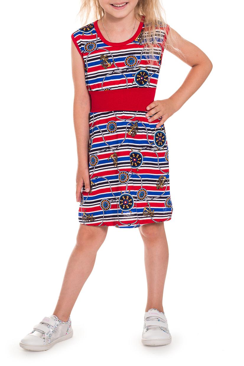 ПлатьеПлатья<br>Чудесное летнее платье для девочки.  В иизделии использованы цвета: красный, синий, белый и др.  Размер 74 соответствует росту 70-73 см Размер 80 соответствует росту 74-80 см Размер 86 соответствует росту 81-86 см Размер 92 соответствует росту 87-92 см Размер 98 соответствует росту 93-98 см Размер 104 соответствует росту 98-104 см Размер 110 соответствует росту 105-110 см Размер 116 соответствует росту 111-116 см Размер 122 соответствует росту 117-122 см Размер 128 соответствует росту 123-128 см Размер 134 соответствует росту 129-134 см Размер 140 соответствует росту 135-140 см Размер 146 соответствует росту 141-146 см Размер 152 соответствует росту 147-152 см Размер 158 соответствует росту 153-158 см Размер 164 соответствует росту 159-164 см<br><br>Горловина: С- горловина<br>По возрасту: Дошкольные ( от 3 до 7 лет),Ясельные ( от 1 до 3 лет)<br>По материалу: Трикотажные,Хлопковые<br>По образу: Повседневные,Уличные<br>По рисунку: В полоску,С принтом (печатью),Цветные<br>По силуэту: Полуприталенные<br>По стилю: Летние<br>По элементам: Без рукавов<br>По сезону: Лето<br>Размер : 110,122,86,98<br>Материал: Трикотаж<br>Количество в наличии: 13