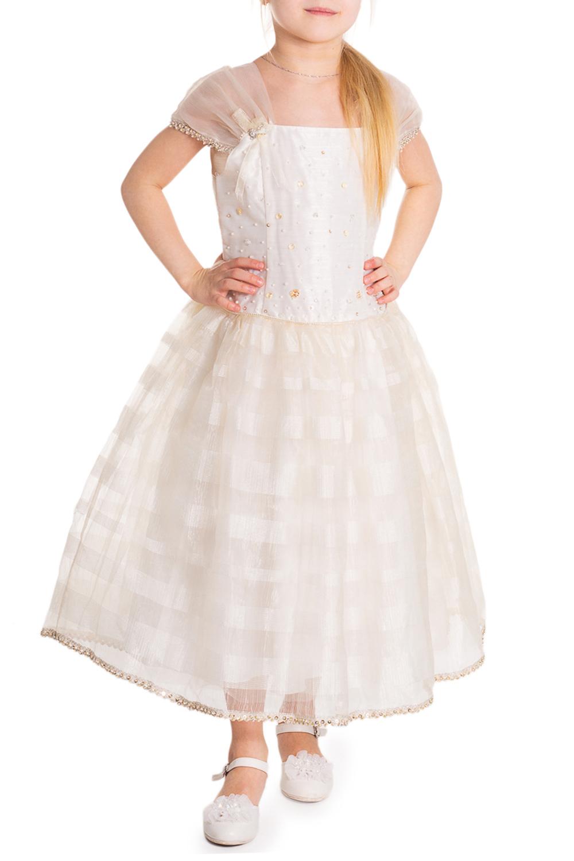 ПлатьеПлатья<br>Платье подойдет для любого торжества. Изготовлено из качественного волокна. Состав платья 100% полиэстер, сетка на подкладке - 100% полиэстер.  Платье большемерит на 1 размер.  Цвет: кремовый  Размер 86 соответствует росту 81-86 см Размер 92 соответствует росту 87-92 см Размер 98 соответствует росту 93-98 см Размер 104 соответствует росту 98-104 см Размер 110 соответствует росту 105-110 см Размер 116 соответствует росту 111-116 см Размер 122 соответствует росту 117-122 см Размер 128 соответствует росту 123-128 см Размер 134 соответствует росту 129-134 см<br><br>По возрасту: Дошкольные ( от 3 до 7 лет),Ясельные ( от 1 до 3 лет)<br>По длине: Миди<br>По материалу: Атласные,Гипюровые<br>По образу: Выпускной,Торжество<br>По рисунку: Однотонные<br>По сезону: Весна,Зима,Лето,Осень,Всесезон<br>По силуэту: Полуприталенные<br>По стилю: Нарядные<br>По элементам: С декором,С подкладом<br>Рукав: Короткий рукав<br>Горловина: Квадратная горловина<br>Размер : 122,98<br>Материал: Капрон<br>Количество в наличии: 2