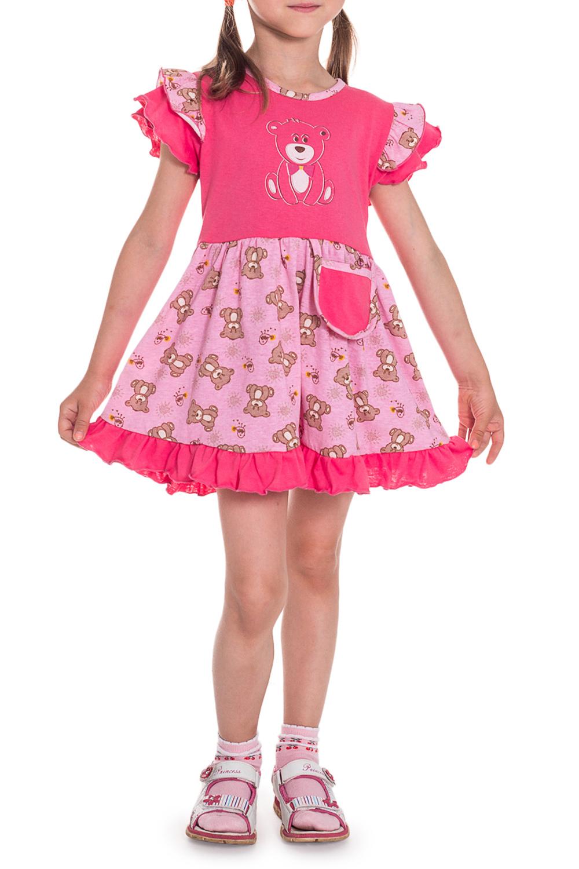 ПлатьеПлатья<br>Чудесное летнее платье для девочки.  В изделии использованы цвета: розовый, коричневый и др.  Размер 74 соответствует росту 70-73 см Размер 80 соответствует росту 74-80 см Размер 86 соответствует росту 81-86 см Размер 92 соответствует росту 87-92 см Размер 98 соответствует росту 93-98 см Размер 104 соответствует росту 98-104 см Размер 110 соответствует росту 105-110 см Размер 116 соответствует росту 111-116 см Размер 122 соответствует росту 117-122 см Размер 128 соответствует росту 123-128 см Размер 134 соответствует росту 129-134 см Размер 140 соответствует росту 135-140 см Размер 146 соответствует росту 141-146 см Размер 152 соответствует росту 147-152 см Размер 158 соответствует росту 153-158 см Размер 164 соответствует росту 159-164 см<br><br>Горловина: С- горловина<br>По возрасту: Дошкольные ( от 3 до 7 лет),Ясельные ( от 1 до 3 лет)<br>По материалу: Хлопковые<br>По образу: Повседневные,Уличные<br>По рисунку: С принтом (печатью),Цветные<br>По силуэту: Полуприталенные<br>По стилю: Летние<br>По элементам: С карманами,С оборками<br>Рукав: Короткий рукав<br>По сезону: Лето<br>Размер : 80,86<br>Материал: Хлопок<br>Количество в наличии: 3