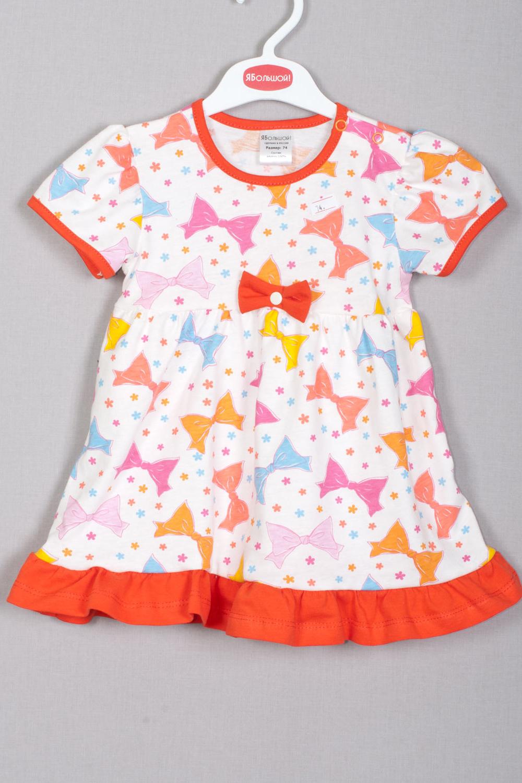 ПлатьеПлатья<br>Яркое, лёгкое платье с завышенной талией и удобной застёжкой на кнопочках на плечике.  В изделии использованы цвета: белый, оранжевый и др.  Размер соответствует росту ребенка.<br><br>Горловина: С- горловина<br>По длине: Мини<br>По материалу: Трикотажные,Хлопковые<br>По образу: Повседневные<br>По рисунку: С принтом (печатью),Цветные<br>По форме: Трапеция<br>По элементам: С воланами,С декором<br>Рукав: Короткий рукав<br>По сезону: Лето<br>По возрасту: Ясельные ( от 1 до 3 лет)<br>Размер : 74,80,86<br>Материал: Трикотаж<br>Количество в наличии: 4