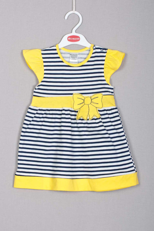 Платье LacyWear SD(6)-MIB