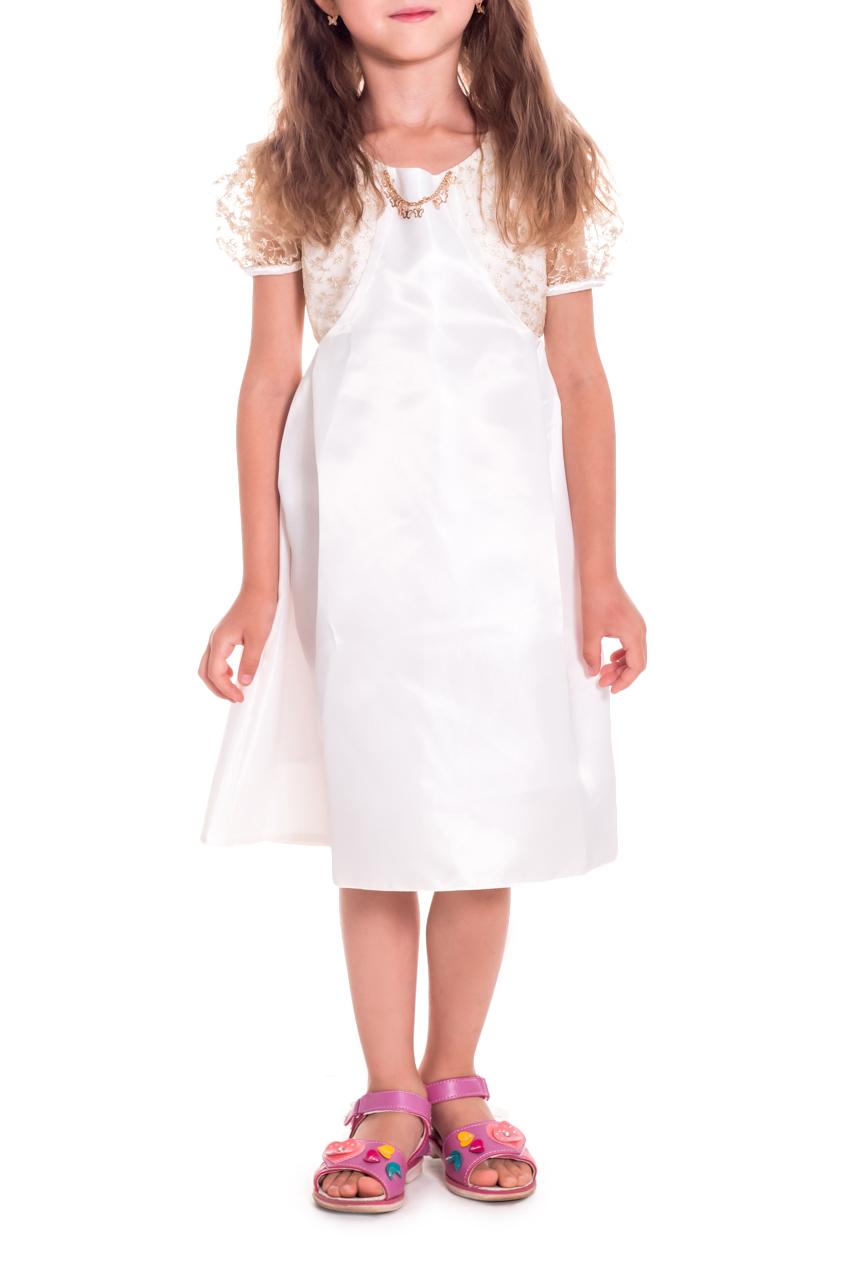 Платье LacyWear SD(61)-PLM
