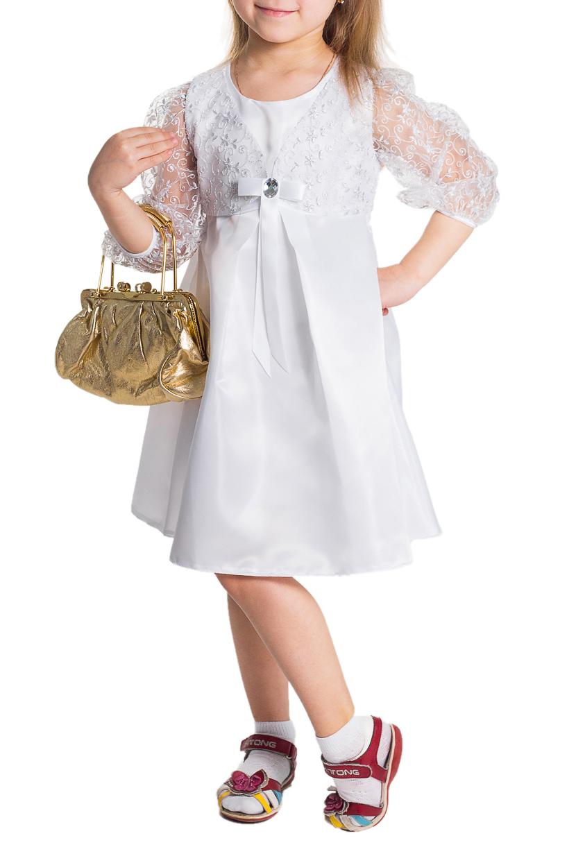 Платье LacyWear SD(62)-PLM