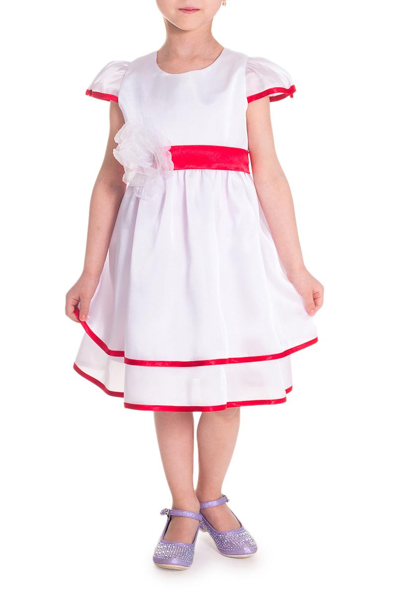 Платье LacyWear SD(67)-PLM