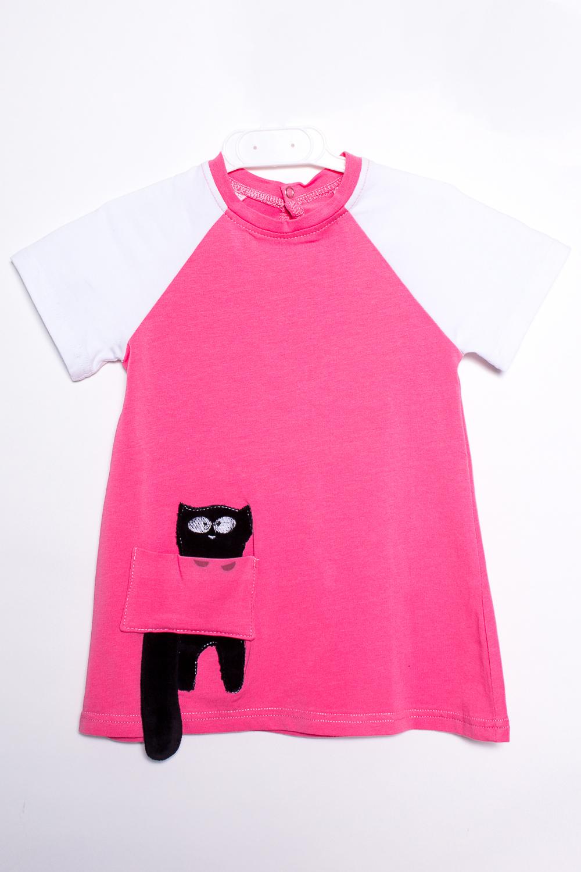 Платье LacyWear SD(8)-FOB