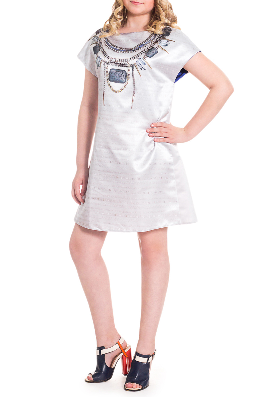 ПлатьеПлатья<br>Нарядное платье для девочки. В этом платье Ваш ребенок будет выглядеть очаровательно на любом вечере.   Цвет: серый, сиреневый, синий.  Размер 74 соответствует росту 70-73 см Размер 80 соответствует росту 74-80 см Размер 86 соответствует росту 81-86 см Размер 92 соответствует росту 87-92 см Размер 98 соответствует росту 93-98 см Размер 104 соответствует росту 98-104 см Размер 110 соответствует росту 105-110 см Размер 116 соответствует росту 111-116 см Размер 122 соответствует росту 117-122 см Размер 128 соответствует росту 123-128 см Размер 134 соответствует росту 129-134 см Размер 140 соответствует росту 135-140 см Размер 146 соответствует росту 141-146 см Размер 152 соответствует росту 147-152 см Размер 158 соответствует росту 153-158 см Размер 164 соответствует росту 159-164 см<br><br>По образу: Выпускной,Торжество<br>По стилю: Нарядные<br>По материалу: Атласные<br>По рисунку: С принтом (печатью),Цветные<br>По сезону: Осень,Весна,Всесезон,Зима,Лето<br>По силуэту: Свободные<br>По элементам: С декором<br>По форме: Трапеция<br>Рукав: Короткий рукав<br>Горловина: Лодочка<br>По возрасту: Школьные ( от 7 до 13 лет),Подростковые ( от 13 до 16 лет)<br>Размер: 152,158,164<br>Материал: 70% полиэстер 30% вискоза<br>Количество в наличии: 5