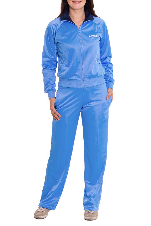 Спортивный костюмСпортивные костюмы<br>Женский спортивный костюм из эластичной ткани. Отличный выбор для занятий спортом или активного отдыха.  Рост девушки-фотомодели - 180 см  Цвет: голубой<br><br>Воротник: Стойка<br>По длине: Макси<br>По материалу: Синтетические волокна<br>По рисунку: Однотонные<br>По силуэту: Полуприталенные<br>По стилю: Спортивный стиль,Молодежный стиль,Повседневный стиль<br>По форме: Костюм двойка,Спортивные брюки<br>По элементам: С карманами<br>Застежка: С молнией<br>Рукав: Длинный рукав<br>По сезону: Осень,Весна<br>Размер : 48<br>Материал: Полиэстер<br>Количество в наличии: 2