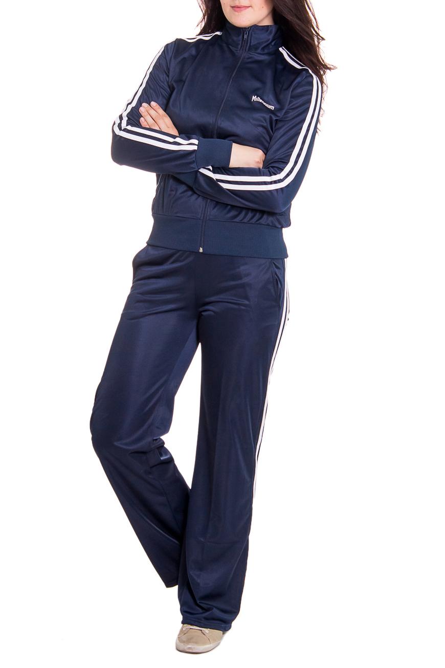 Спортивный костюмСпортивные костюмы<br>Женский спортивный костюм из эластичной ткани. Отличный выбор для занятий спортом или активного отдыха.  Рост девушки-фотомодели - 180 см  Цвет: синий, белый<br><br>Воротник: Стойка<br>По длине: Макси<br>По материалу: Синтетические волокна<br>По рисунку: Однотонные<br>По силуэту: Полуприталенные<br>По стилю: Спортивный стиль,Молодежный стиль,Повседневный стиль<br>По форме: Спортивные брюки,Костюм двойка<br>По элементам: С карманами<br>Застежка: С молнией<br>Рукав: Длинный рукав<br>По сезону: Осень,Весна<br>Размер : 48,50<br>Материал: Трикотаж<br>Количество в наличии: 3