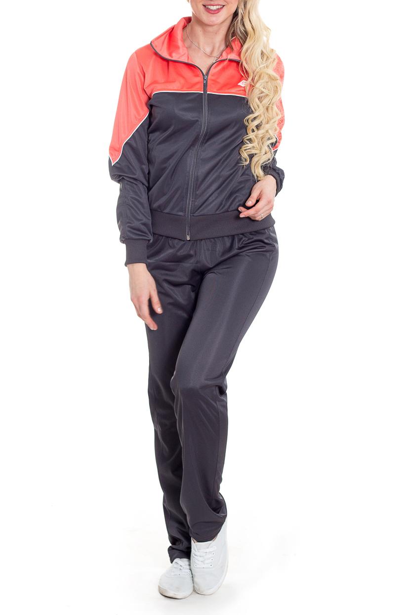 Спортивный костюмСпортивные костюмы<br>Женский спортивный костюм из эластичного материала. Отличный выбор для занятий спортом или активного отдыха.  В изделии использованы цвета: серый, коралловый  Рост девушки-фотомодели 170 см.<br><br>Воротник: Стойка<br>Застежка: С молнией<br>По длине: Макси<br>По материалу: Трикотаж<br>По рисунку: Цветные<br>По сезону: Весна,Зима,Лето,Осень,Всесезон<br>По силуэту: Свободные<br>По стилю: Спортивный стиль<br>По форме: Костюм двойка,Спортивные брюки<br>По элементам: С карманами,С манжетами<br>Рукав: Длинный рукав<br>Размер : 44,46,48<br>Материал: Полиэстер<br>Количество в наличии: 5