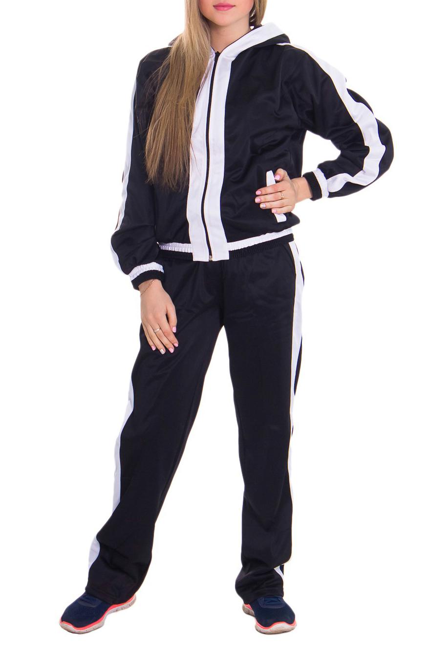 Спортивный костюмСпортивные костюмы<br>Женский спортивный костюм из эластичной ткани. Отличный выбор для занятий спортом или активного отдыха.  Рост девушки-фотомодели 164 см  Цвет: черный, белый<br><br>По длине: Макси<br>По материалу: Синтетические волокна<br>По рисунку: Цветные<br>По силуэту: Свободные<br>По стилю: Спортивный стиль<br>По форме: Брюки,Костюм двойка<br>По элементам: С капюшоном,С карманами,С манжетами<br>Застежка: С молнией<br>Рукав: Длинный рукав<br>По сезону: Осень,Весна<br>По образу: Спорт<br>Размер : 44<br>Материал: Полиэстер<br>Количество в наличии: 2