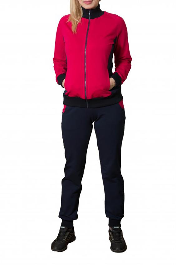 Спортивный костюмСпортивные костюмы<br>Женский спортивный костюм с длинными рукавами. Модель выполнена из хлопковой ткани. Отличный выбор для активного отдыха.  Цвет: розовый, черный<br><br>Воротник: Стойка<br>По длине: Макси<br>По материалу: Хлопок<br>По рисунку: Цветные<br>По силуэту: Полуприталенные<br>По стилю: Спортивный стиль,Молодежный стиль,Повседневный стиль<br>По форме: Костюм двойка,Спортивные брюки<br>Застежка: С молнией<br>Рукав: Длинный рукав<br>По сезону: Осень,Весна<br>Размер : 44<br>Материал: Трикотаж<br>Количество в наличии: 1