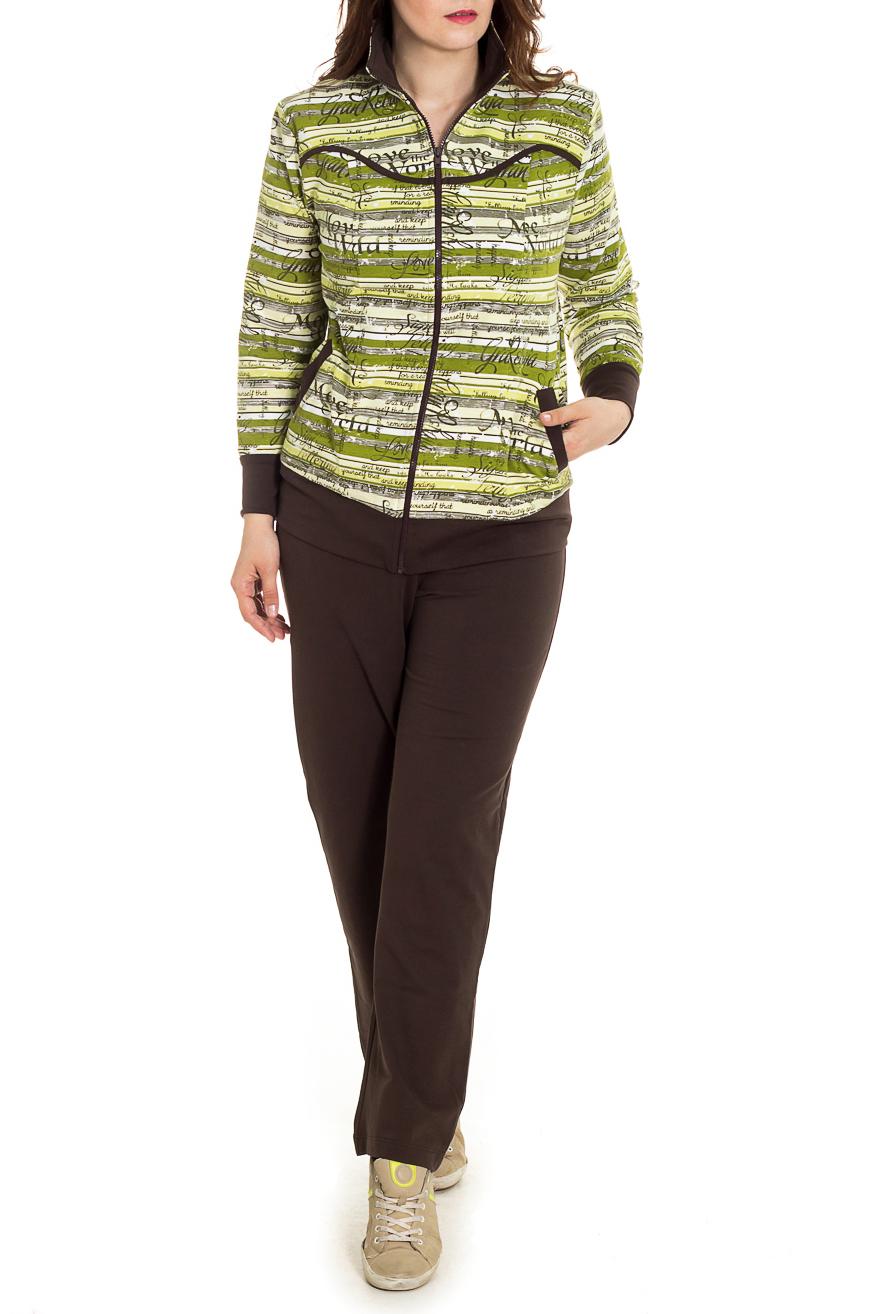 КостюмСпортивные костюмы<br>Красивый спортивный костюм из мягкого и эластичного трикотажа. Отличный выбор для занятий спортом и активного отдыха.  Цвет: зеленый, коричневый  Рост девушки-фотомодели 180 см.<br><br>Воротник: Стойка<br>Застежка: С молнией<br>По длине: Макси<br>По материалу: Трикотаж,Хлопок<br>По рисунку: В полоску,С принтом,Цветные<br>По силуэту: Полуприталенные<br>По стилю: Повседневный стиль,Спортивный стиль<br>По форме: Костюм двойка,Спортивные брюки<br>По элементам: С карманами,С манжетами<br>Рукав: Длинный рукав<br>По сезону: Осень,Весна<br>Размер : 52<br>Материал: Трикотаж<br>Количество в наличии: 2