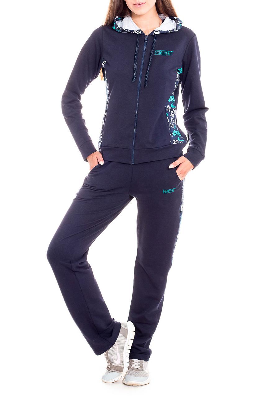 Костюм спортивныйСпортивные костюмы<br>Спортивный костюм с застежкой на молнию. Куртка с рельефами, в которых обработаны карманы. Капюшон на кулиске со шнуром. Брюки с боковыми карманами и лампасами по боковому шву. Задние половинки с кокеткой.  В изделии использованы цвета: синий, серый, голубой и др.  Рост девушки-фотомодели 170 см.<br><br>Застежка: С молнией<br>По длине: Макси<br>По материалу: Трикотаж,Хлопок<br>По рисунку: С принтом,Цветные<br>По силуэту: Полуприталенные<br>По стилю: Повседневный стиль<br>По форме: Брюки,Костюм двойка<br>По элементам: С капюшоном,С карманами,С манжетами<br>Рукав: Длинный рукав<br>По сезону: Осень,Весна<br>Размер : 44,46,48,50<br>Материал: Трикотаж<br>Количество в наличии: 11
