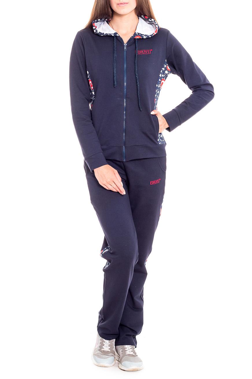 Костюм спортивныйСпортивные костюмы<br>Спортивный костюм с застежкой на молнию. Куртка с рельефами, в которых обработаны карманы. Капюшон на кулиске со шнуром. Брюки с боковыми карманами и лампасами по боковому шву. Задние половинки с кокеткой.  В изделии использованы цвета: синий, серый, красный и др.  Рост девушки-фотомодели 170 см.<br><br>Застежка: С молнией<br>По длине: Макси<br>По материалу: Трикотаж,Хлопок<br>По рисунку: С принтом,Цветные<br>По силуэту: Полуприталенные<br>По стилю: Повседневный стиль<br>По форме: Костюм двойка,Спортивные брюки<br>По элементам: С капюшоном,С карманами,С манжетами<br>Рукав: Длинный рукав<br>По сезону: Осень,Весна<br>Размер : 44,46,48,50<br>Материал: Трикотаж<br>Количество в наличии: 11