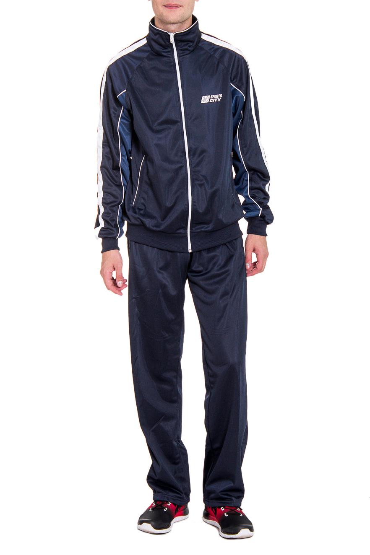 Спортивный костюмСпортивная одежда<br>Мужской спортивный костюм из эластичного трикотажа. Отличный выбор для активного отдыха.  Цвет: синий, белый  Рост мужчины-фотомодели 182 см<br><br>По сезону: Осень,Весна<br>Размер : 48,50,52,54,56<br>Материал: Трикотаж<br>Количество в наличии: 11