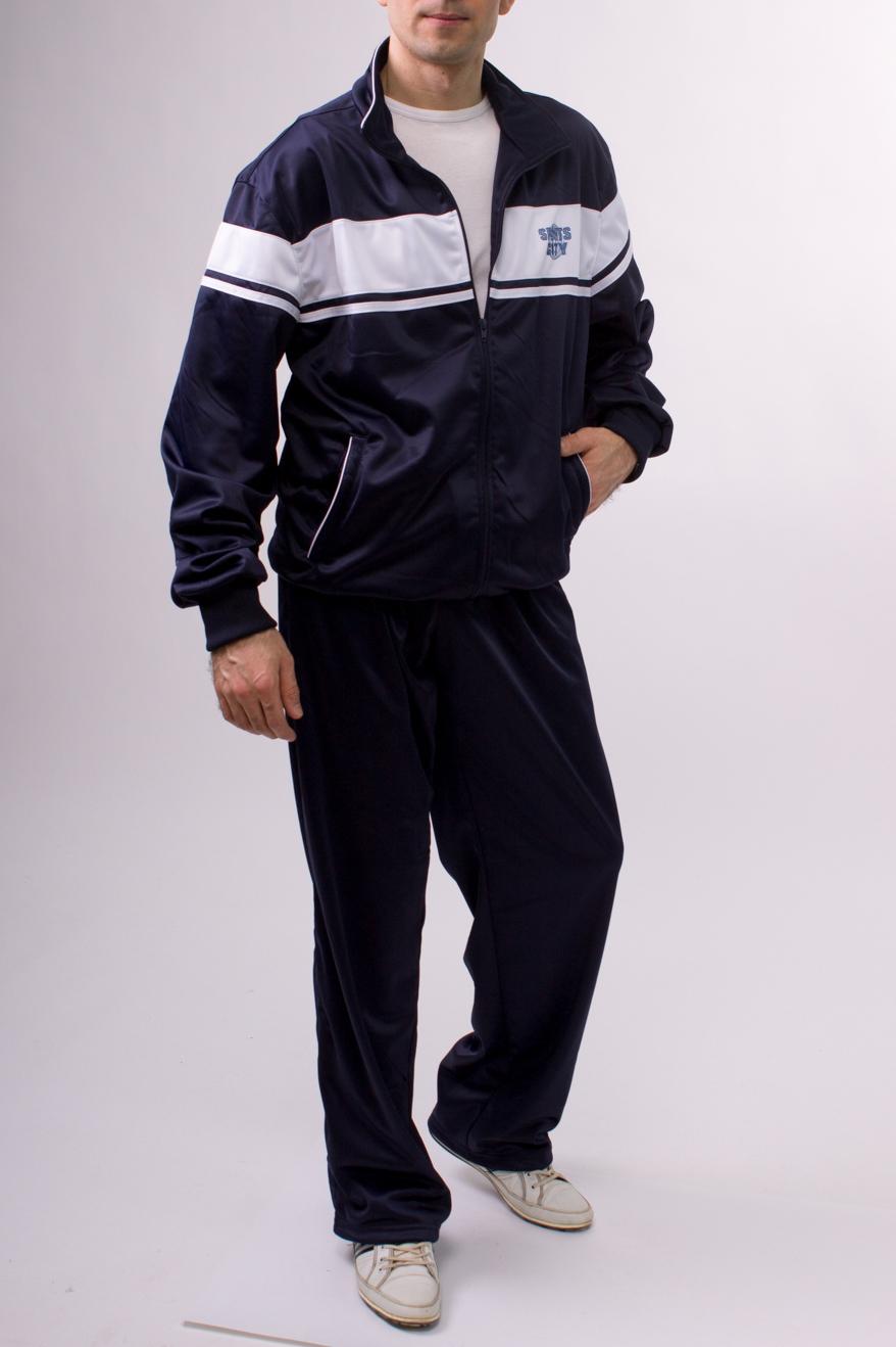 Спортивный костюмСпортивная одежда<br>Мужской спортивный костюм из эластичной ткани.<br><br>Размер : 48,50<br>Материал: Полиэстер<br>Количество в наличии: 4
