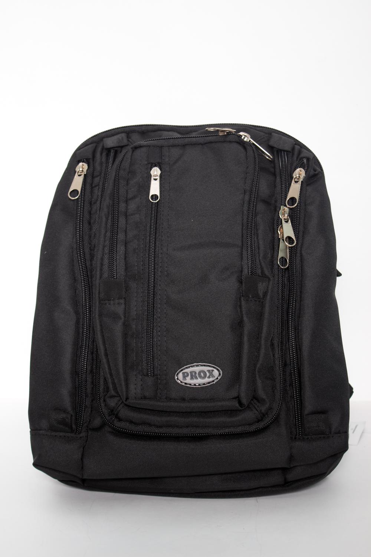 РюкзакРюкзаки<br>Удабный рюкзак для повседневного образа.   Цвет: черный.  Размеры: 25*35*18 см<br><br>Размер : UNI<br>Материал: Полиэстер<br>Количество в наличии: 2