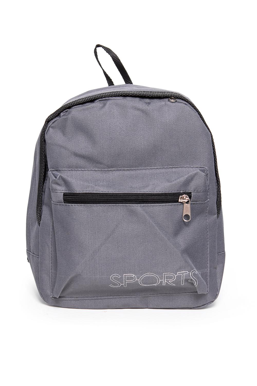 Рюкзак детскийСумки и кошельки<br>Практичный и удобный рюкзак для девочки  Цвет: серый  Размер: 31*10*27 см<br><br>По сезону: Всесезон<br>Размер : UNI<br>Материал: Полиэстер<br>Количество в наличии: 3