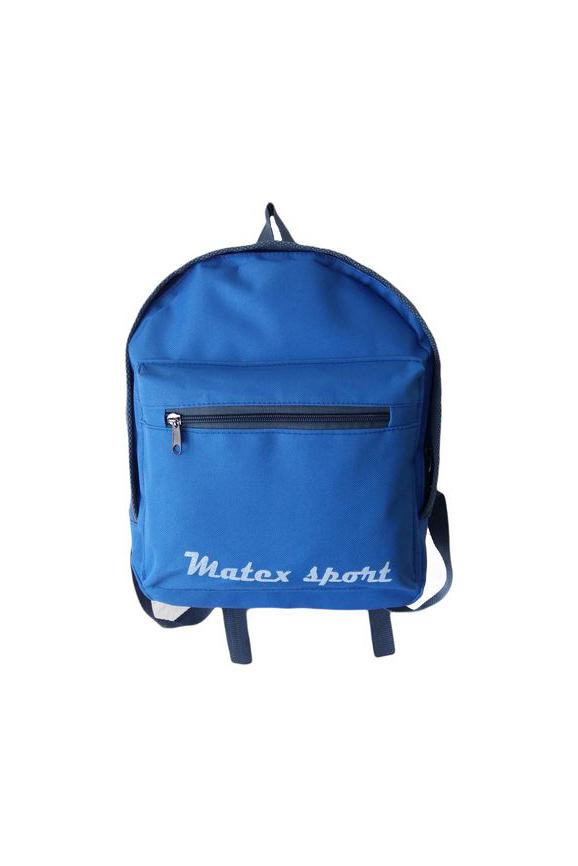 РюкзакСумки и кошельки<br>Яркий и удобный рюкзак для девочки  Цвет: синий  Размер: 23*9*29 см<br><br>По сезону: Всесезон<br>Размер : UNI<br>Материал: Полиэстер<br>Количество в наличии: 1