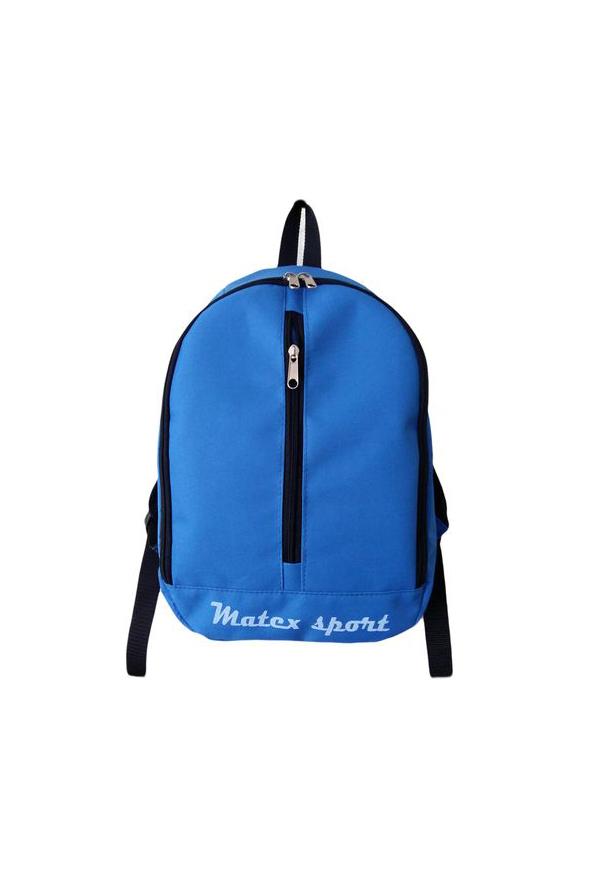 РюкзакСумки и кошельки<br>Яркий и удобный рюкзак для девочки  Цвет: голубой  Размер: 22*7*32 см<br><br>По сезону: Всесезон<br>Размер : UNI<br>Материал: Полиэстер<br>Количество в наличии: 1