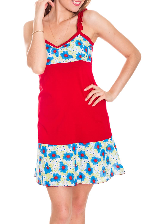 СорочкаНочные сорочки<br>Яркая ночная сорочка на тонких бретелях. Домашняя одежда, прежде всего, должна быть удобной, практичной и красивой. В нашей домашней одежде Вы будете чувствовать себя комфортно, особенно, по вечерам после трудового дня.  Цвет: красный, желтый, голубой  Рост девушки-фотомодели 170 см.<br><br>По рисунку: Растительные мотивы,Цветные,Цветочные,С принтом<br>По элементам: Без рукавов<br>По сезону: Всесезон<br>По длине: До колена<br>По материалу: Хлопок<br>По стилю: Повседневный стиль<br>Размер : 42-44<br>Материал: Хлопок<br>Количество в наличии: 1