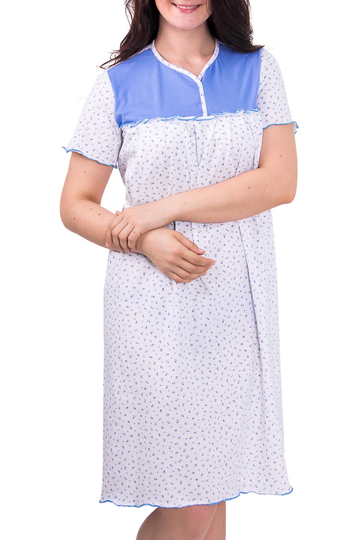 СорочкаНочные сорочки<br>Женская сорочка с коротким рукавом. Домашняя одежда, прежде всего, должна быть удобной, практичной и красивой. В сорочке Вы будете чувствовать себя комфортно, особенно, по вечерам после трудового дня.  Цвет: белый с голубым  Рост девушки-фотомодели 180 см<br><br>По рисунку: Цветные,С принтом<br>По форме: Сорочки<br>По сезону: Осень,Весна<br>По длине: До колена<br>По материалу: Хлопок<br>По стилю: Повседневный стиль<br>Размер : 48<br>Материал: Хлопок<br>Количество в наличии: 2