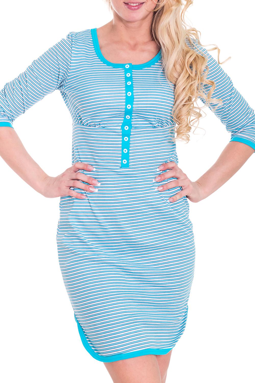 СорочкаНочные сорочки<br>Хлопковая ночная сорочка с рукавами 3/4. Домашняя одежда, прежде всего, должна быть удобной, практичной и красивой. В сорочке Вы будете чувствовать себя комфортно, особенно, по вечерам после трудового дня.  Цвет: голубой, белый  Рост девушки-фотомодели 170 см<br><br>Горловина: С- горловина<br>По рисунку: В полоску,Цветные,С принтом<br>По форме: Сорочки<br>По сезону: Осень,Весна<br>По длине: До колена<br>По материалу: Трикотаж,Хлопок<br>По стилю: Повседневный стиль<br>Размер : 42<br>Материал: Хлопок<br>Количество в наличии: 1