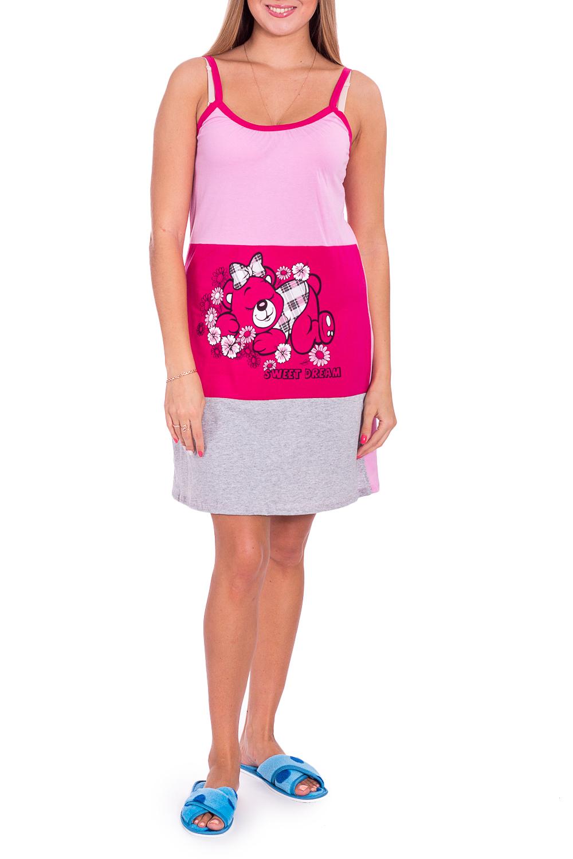 Ночная сорочкаНочные сорочки<br>Хлопковая сорочка на тонких бретелях. Домашняя одежда, прежде всего, должна быть удобной, практичной и красивой. В сорочке Вы будете чувствовать себя комфортно, особенно, по вечерам после трудового дня.  Цвет: розовый.  Ростовка изделия 164-170 см. Рост девушки-фотомодели 170 см.<br><br>По длине: До колена<br>По материалу: Трикотаж,Хлопок<br>По рисунку: Мультипликация,С принтом,Цветные<br>По силуэту: Приталенные<br>По стилю: Молодежный стиль,Повседневный стиль,Романтический стиль<br>По сезону: Всесезон<br>Размер : 44,46<br>Материал: Трикотаж<br>Количество в наличии: 4